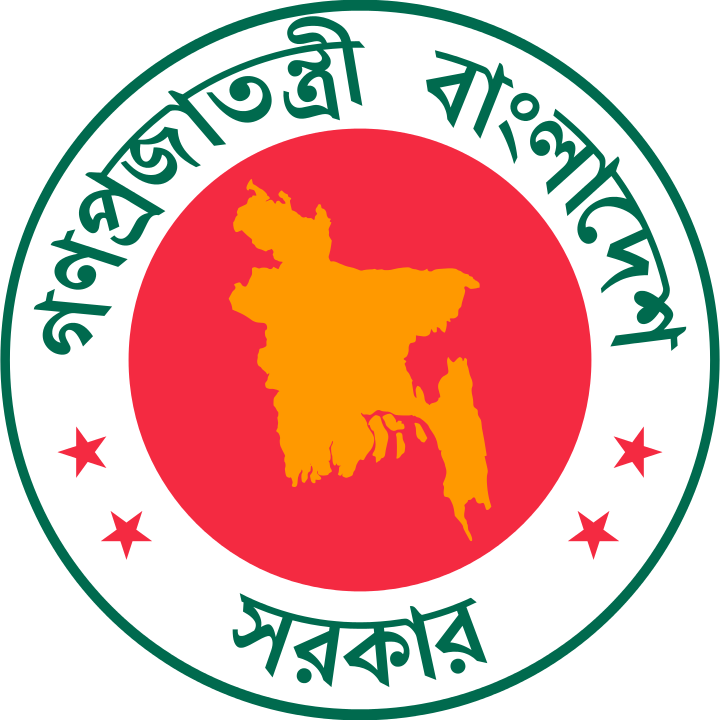 People's Republic of Bangladesh Logo